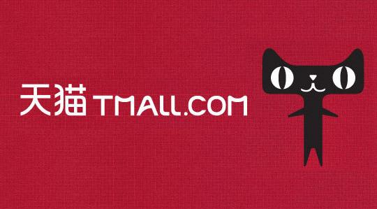 tmall-new-logo