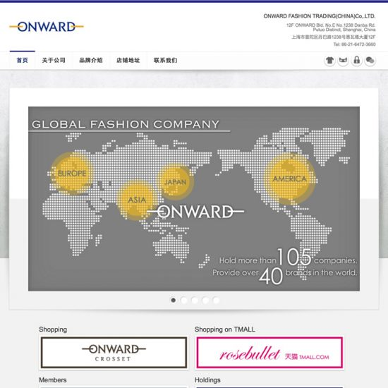 恩瓦德-享受品牌时装带来的时尚生活-20150114