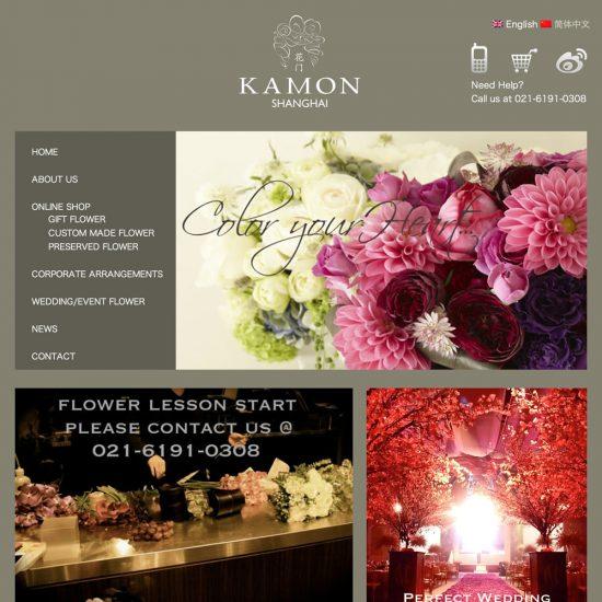 KAMON_SHANGHAI-20130909
