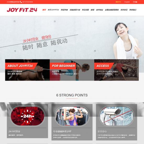 www-joyfit24-com