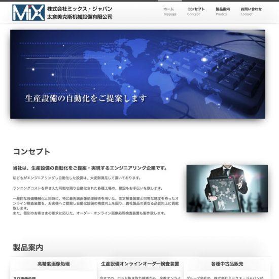 MIX-20140601