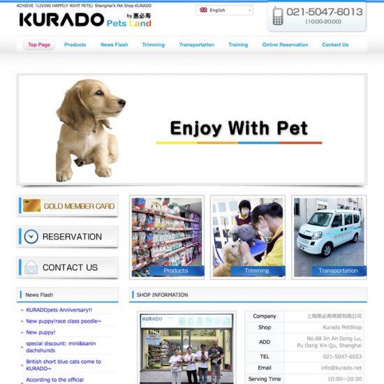 kurado-20140601