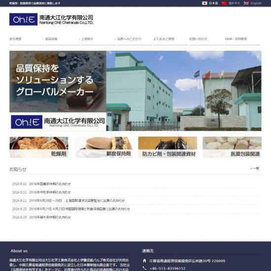 www_ohe-chem_co