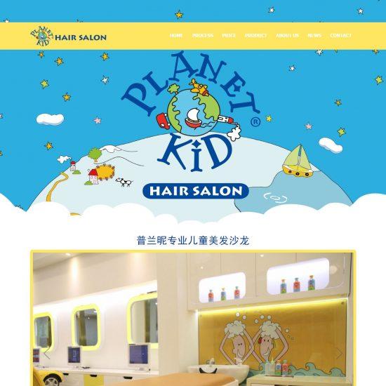 www_planet-kid-salon_co