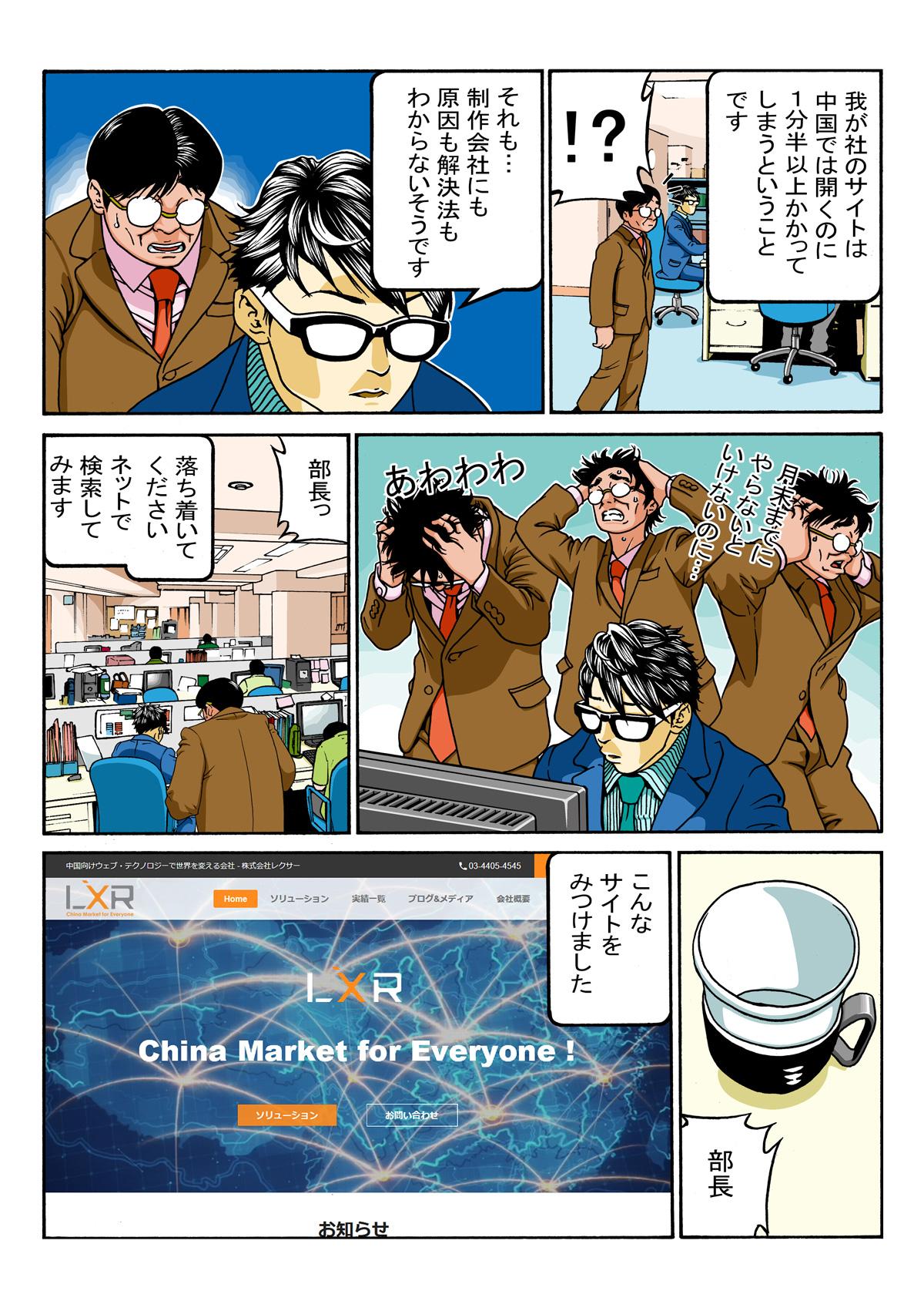 1712_manga_03