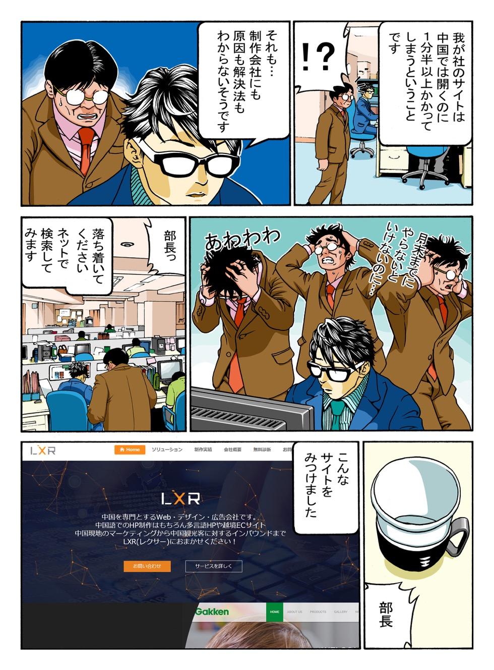manga_3