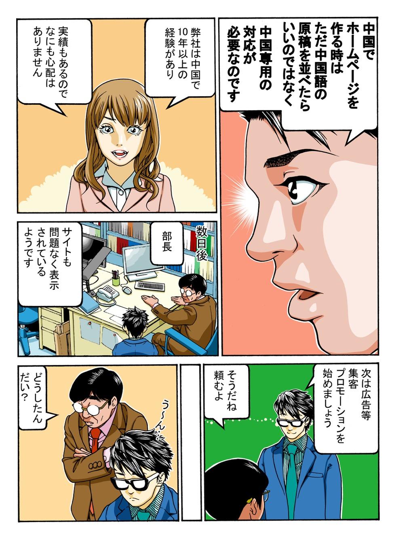 manga_6