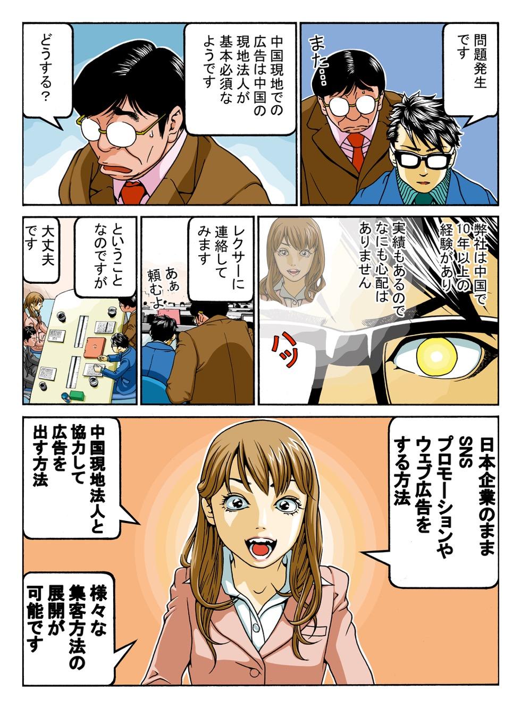 manga_7