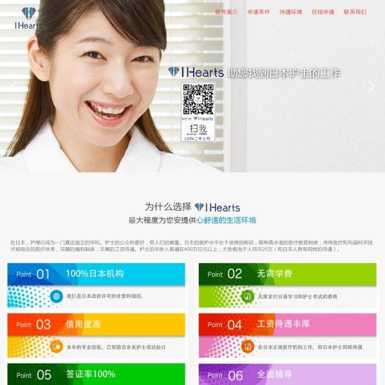 i-aixin.com_