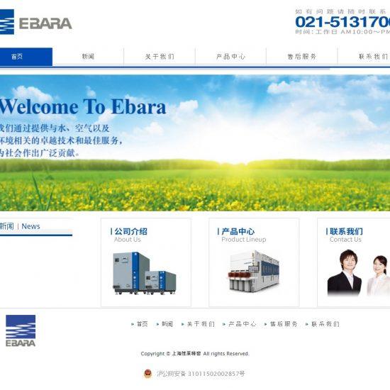 sepm-ebara.com_